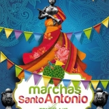 Marchas de Santo António 2015